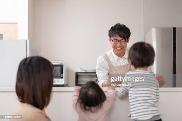 家族のためのキッチンで調理父 - 主夫 ストックフォトと画像