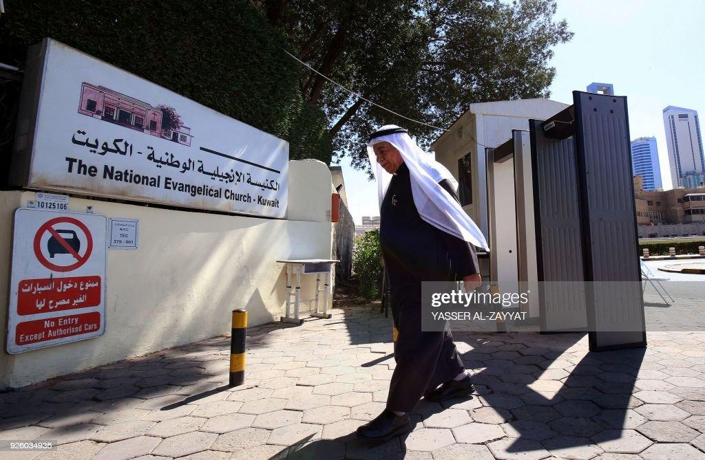 KUWAIT-RELIGION-CHRISTIANITY : News Photo