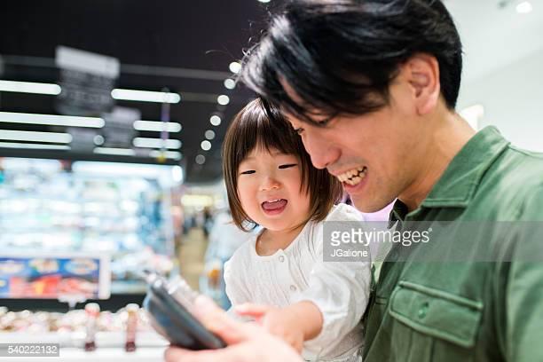 父と娘のショッピング
