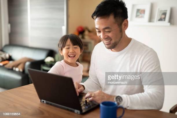 父が娘と自宅で仕事 - テレワーク ストックフォトと画像