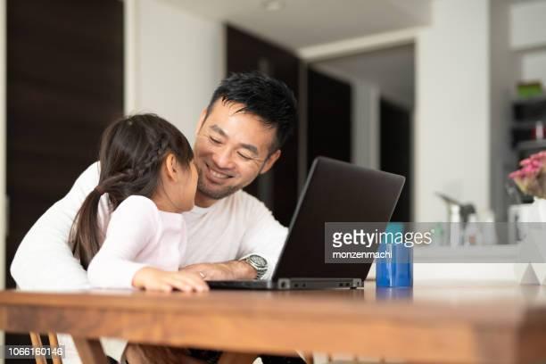 父が娘と自宅で仕事 - 主夫 ストックフォトと画像