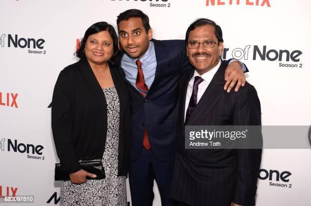 """Fatima Ansari, Aziz Ansari and Shoukath Ansari attend the """"Master of None"""" Season 2 Premiere at SVA Theatre on May 11, 2017 in New York City."""