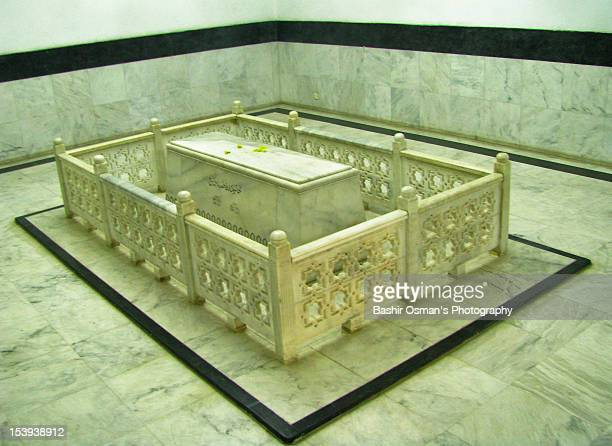 Fatima Jinnah's Grave