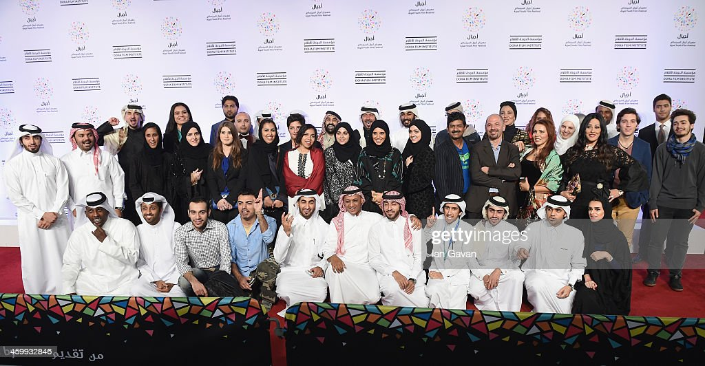 Ajyal Youth Film Festival 2014 - Day 4 : News Photo