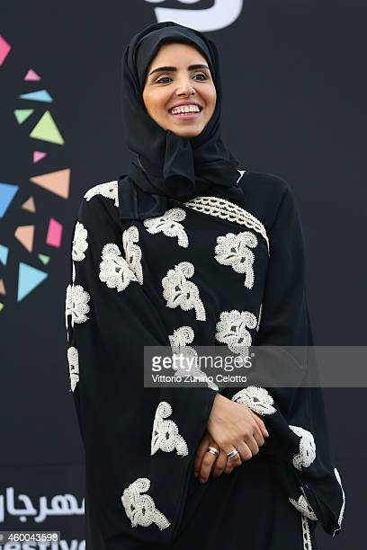 Fatma Al Remaihi acting CEO of Doha Film Institute Festival Director speaks on stage at the DFE Awards Ceremony on Day 6 of the second Ajyal Youth...