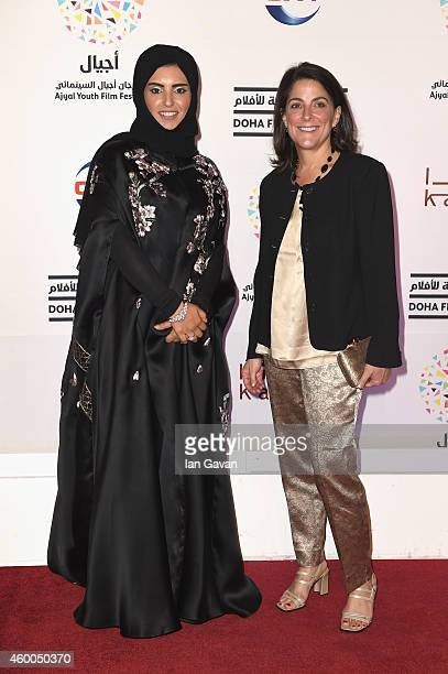 Fatma Al Remaihi acting CEO of Doha Film Institute Festival Director and US ambassador to Qatar Dana Shell Smith attend the Kahlil Gibran's The...