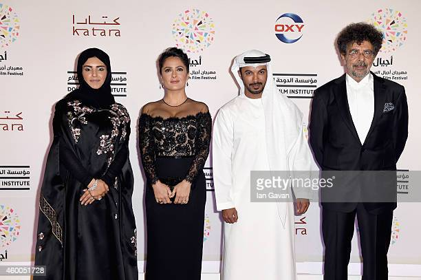Fatma Al Remaihi acting CEO of Doha Film Institute Festival Director Producer and Voice Talent Salma HayekPinault Chapter Director of Kahlil Gibran's...
