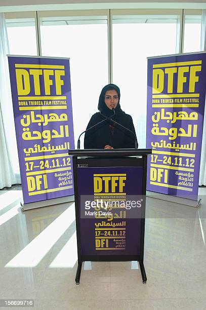 Fatma Al Remaihi attends the Filmmakers Brunch during the 2012 Doha Tribeca Film Festival at Kempinski Sky Villa on November 19 2012 in Doha Qatar