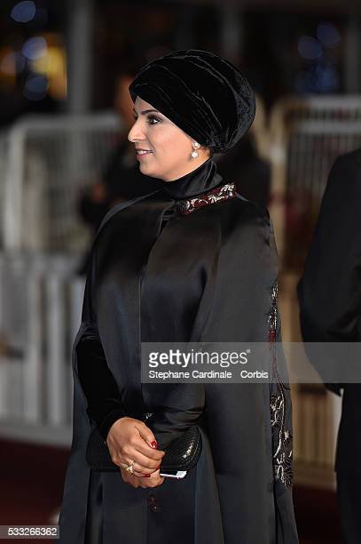 Fatma Al Remaihi attends The Salesman Premiere during the 69th annual Cannes Film Festival at the Palais des Festivals on May 21 2016 in Cannes France