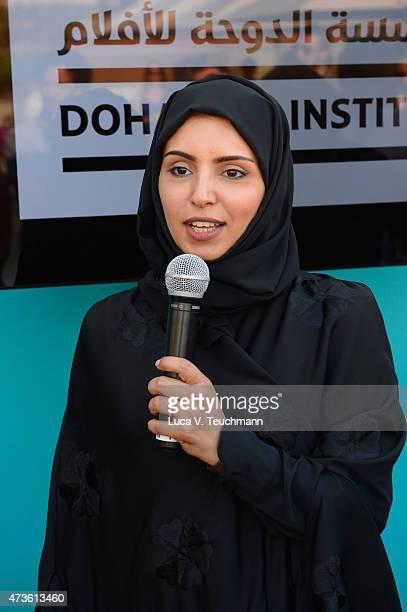 Fatma Al Remaihi CEO Doha Film Institute attends the Doha Film Institute Reception during the 68th Annual Cannes Film Festival at Five Seas Hotel on...