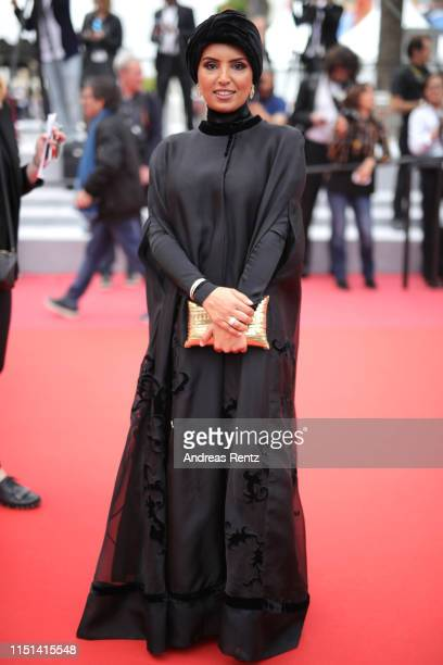 Fatma Hassan Al Remaihi attends the screening of It Must Be Heaven during the 72nd annual Cannes Film Festival on May 24 2019 in Cannes France