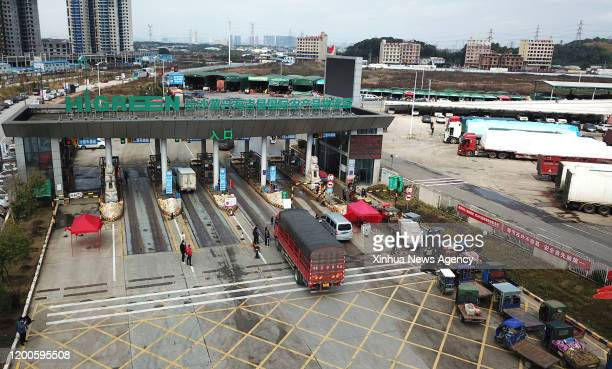 Feb. 13, 2020 -- Aerial photo taken on Feb. 13, 2020 shows a view of Higreen agricultural products logistics park in Changsha, central China's Hunan...
