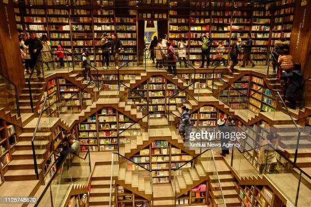 BEIJING Feb 18 2019 People visit the Zhongshuge bookstore in southwest China's Chongqing Feb 8 2019 Chinese readers many of whom had switched to...