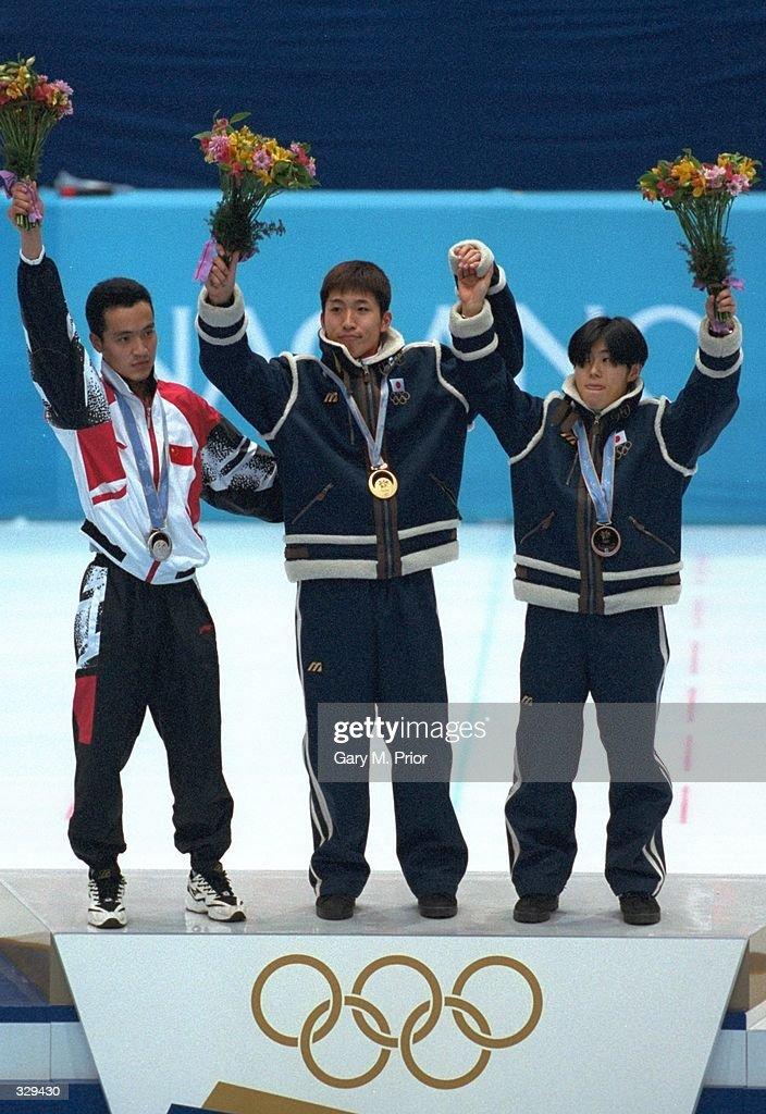 Medals Ceremony : ニュース写真