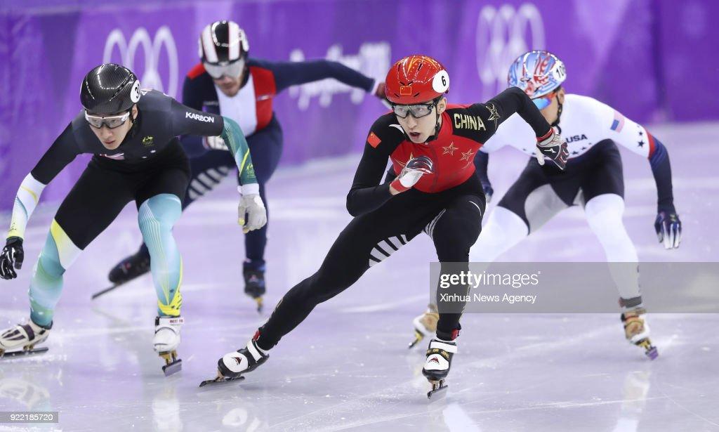 PYEONGCHANG, Feb. 20, 2018 -- Wu Dajing (front R) of China competes during men's 500m heat event of short track speed skating at the 2018 PyeongChang Winter Olympic Games at Gangneung Ice Arena, Gangneung, South Korea, Feb. 20, 2018.