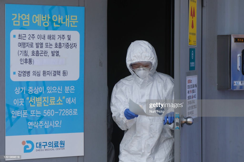South Korea Corona Virus Mass Infection : News Photo