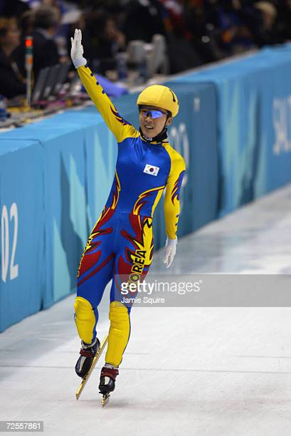 MinKyung Choi of Korea celebrates gold in the Women's 3000m Short Track Speed Skating Relay during the Salt Lake City Winter Olympic Games at the...