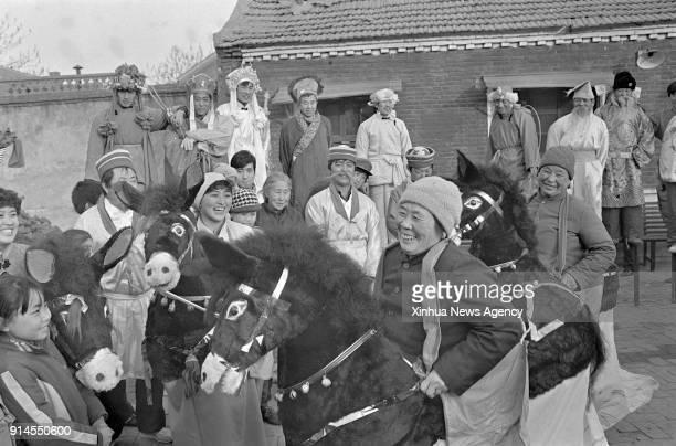 BEIJING Feb 5 2018 File photo taken in February 1991 shows an elder performing folk art in Duandian Village of Jinan City east China's Shandong...