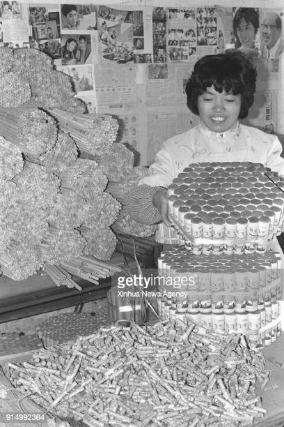 BEIJING Feb 6 2018 File photo taken in December 1986 shows a woman packing firecrackers in Songlou Village of Shanggang Town in Jianhu County east...