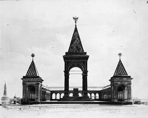 Tsar's Memorial Wall Art