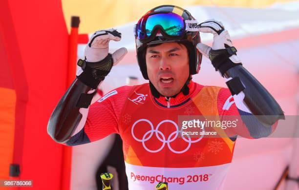 18 February 2018 South Korea Pyeongchang Olympics Alpine Skiing Giant slalom men 1st heat Yongpyong Alpine centre Tomoya Ishii of Japan Photo Michael...