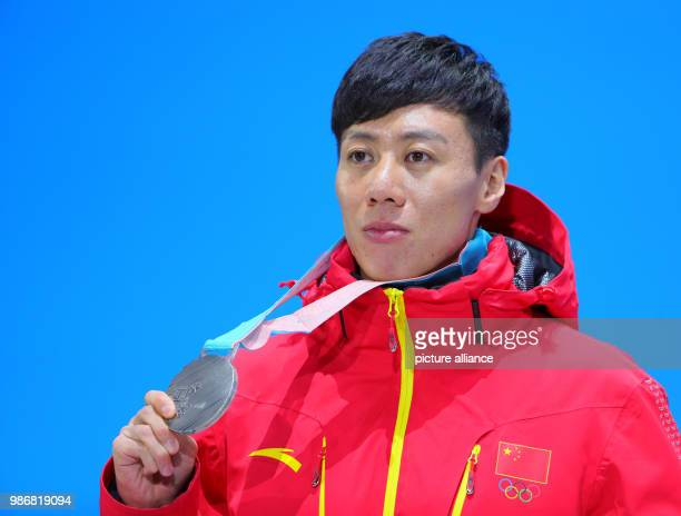 19 February 2018 South Korea Pyeongchang Olympics Freestyle Skiing Men's Aerials award ceremony Medal Plaza Jia Zongyang from China poses with his...
