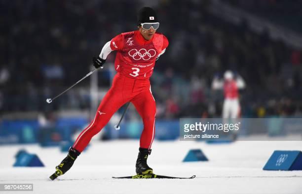22 February 2018 South Korea Pyeongchang Olympics Nordic combined men's team relay Alpensia CrossCountry Skiing Centre Yoshito Watabe from Japan...