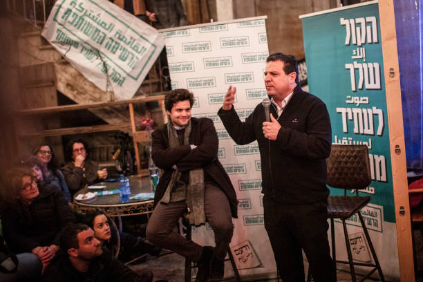 ISR: Election Campaigns In Israel - Ayman Odeh