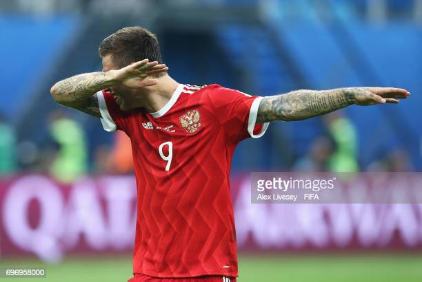 Fedor Smolov of Russia celebrates after the FIFA Confederations Cup Russia 2017 Group A match between Russia and New Zealand at Saint Petersburg...