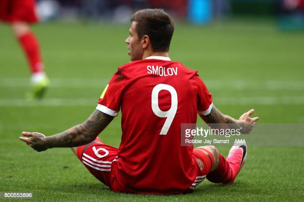 Fedor Smolov of Russia reacts during the FIFA Confederations Cup Russia 2017 Group A match between Mexico and Russia at Kazan Arena on June 24 2017...