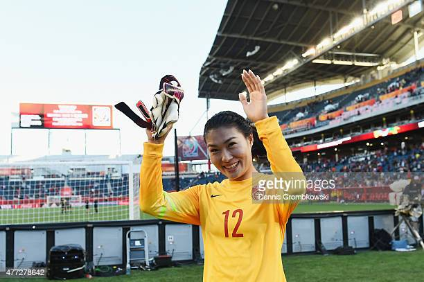 Fei Wang of China PR celebrates after the FIFA Women's World Cup Canada 2015 Group A match between China PR and New Zealand at Winnipeg Stadium on...