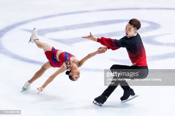 Feiyao Tang and Yongchao Yang of China compete in the Junior Pairs Short Program during day 1 of the ISU World Junior Figure Skating Championships...