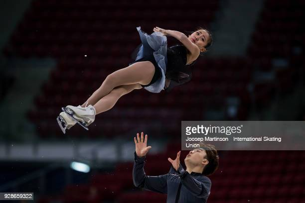 Feiyao Tang and Yongchao Yang of China compete in the Junior Pairs Short Program during the World Junior Figure Skating Championships at Arena Armeec...