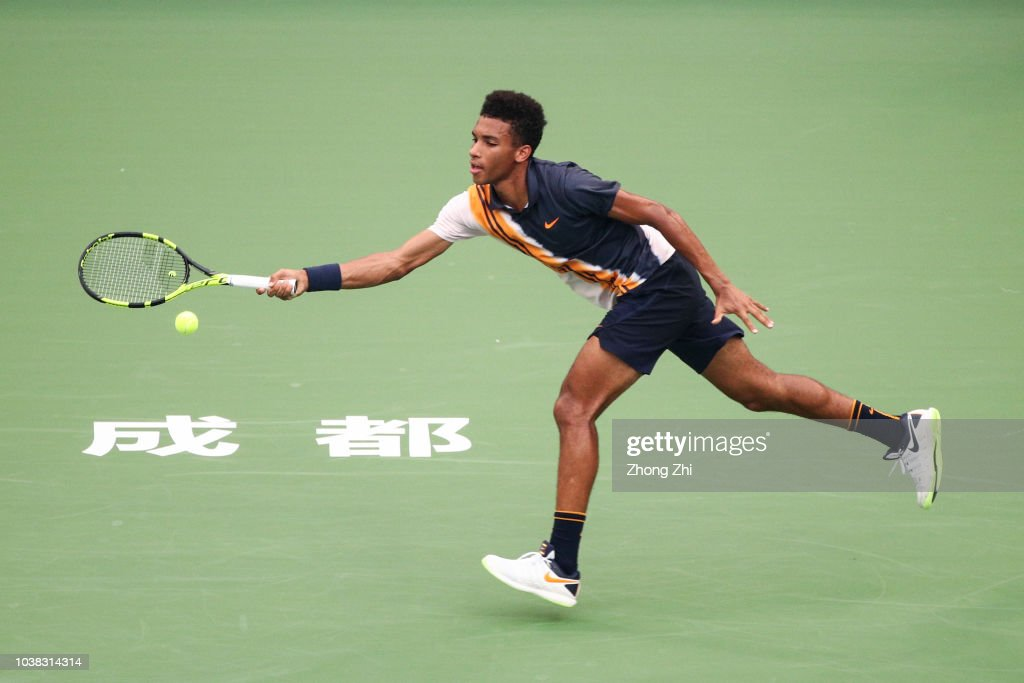 ATP World Tour Chengdu Open - Singles Qualifying