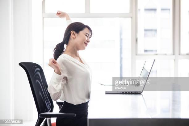 Weibliche Mitarbeiter aktualisieren