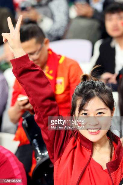 Female fan of China looks on during the AFC Asian Cup round of 16 match between Thailand and China at Hazza Bin Zayed Stadium on January 20, 2019 in...