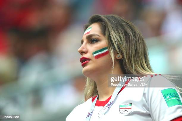 A female fan of Iran looks on during the 2018 FIFA World Cup Russia group B match between Morocco and Iran at Saint Petersburg Stadium on June 15...
