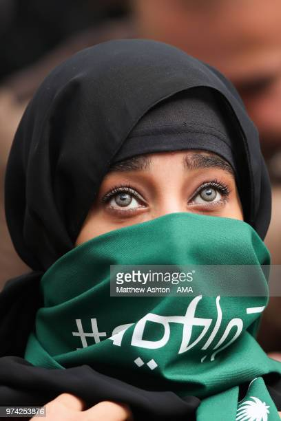 A female fan of Saudi Arabia looks on prior to the 2018 FIFA World Cup Russia group A match between Russia and Saudi Arabia at Luzhniki Stadium on...