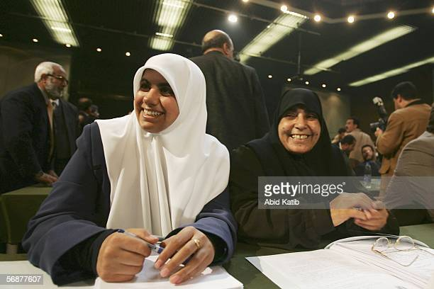 Female Hamas leaders Huda Na'em and Jamela AlShanti and other Palestinian Parliament elected members attend the inaugural parliament session on...
