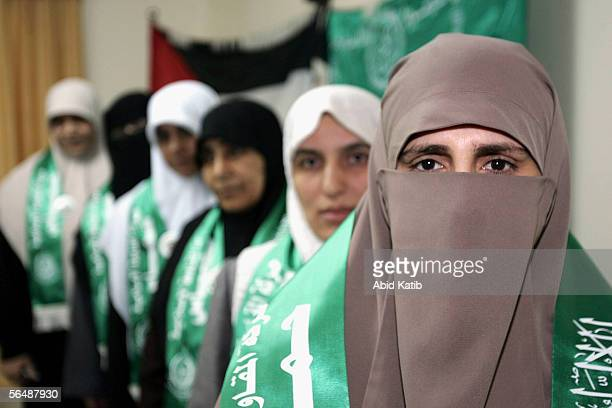 Female Palestinian candidates of the Islamic Resistance Movement Hamas Najwa Abu Ne'ma Nuha Saema Jamela AlShanty Huda Na'em Tamam Nufal and Azeza...