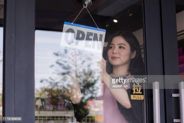 female shop owner start her business day - store opening stock pictures, royalty-free photos & images