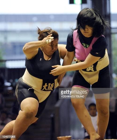 fat black ugly girls