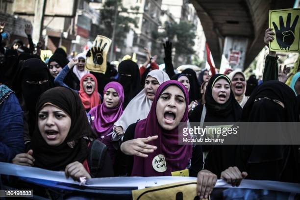 Female supporters of ousted president Mohamed Morsi are seen during an anti-coup march in Cairo.