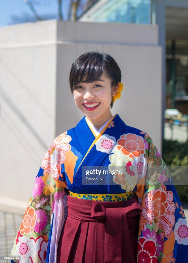 Female University Student At Graduation Ceremony Stock Photo Getty