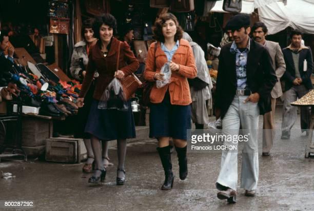 Femmes afghanes en avril 1979 dans les rues de Kaboul Afghanistan