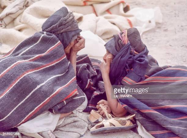 Femmes berbères au Moussem d'Imilchil au Maroc en 1983