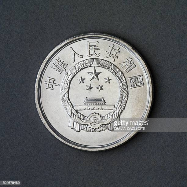 2 fen coin obverse Gate of Heavenly Peace in Beijing 21 mm China 20th century