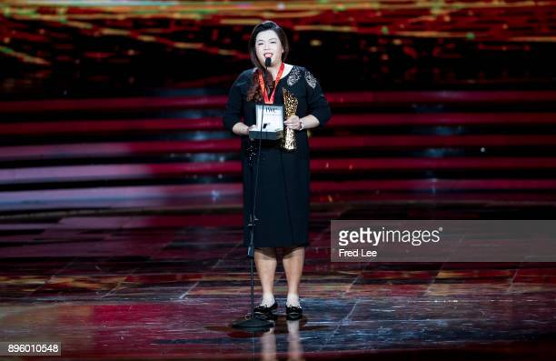Feng Shanshan poses after receiving 'The Top 10 Laurence Award Ceremony In China' awards ceremony on December 20 2017 in Beijing China