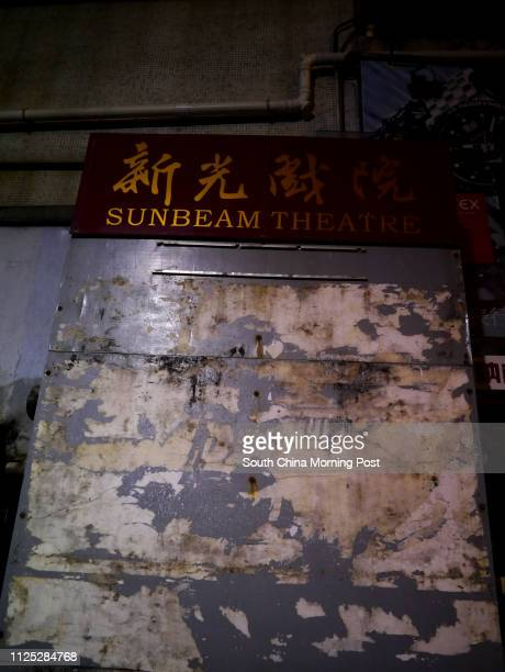 Feng Sheng Hui Theatre's poster removed after their last performance at the Sunbeam Theatre Sunbeam Theatre where Feng Sheng Hui Theatre preforms...