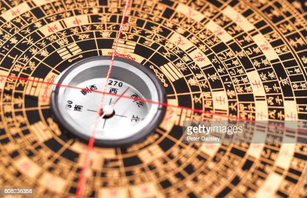 feng shui compass - feng shui stock photos and pictures